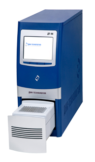 Hệ thống Realtime PCR